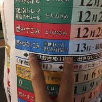 江東区の蛍光灯の廃棄の扱いが変更していますヨ。
