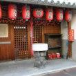 奈良の旅【奈良町とお土産編】