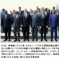 <タオルミナサミット> 首脳宣言「保護主義と闘う」明記…サミット閉幕