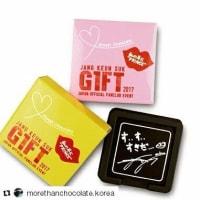 morethanchocolate.korea さんinstagram 2017GIFT ZIKZIN (^○^)
