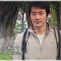 明日1/23 クォン・サンウ主演『愛のめぐり逢い』DATVで23話放送♬