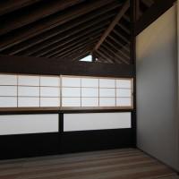 日本の美を伝えたい―鎌倉設計工房の仕事 224