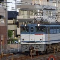 EF65-2090号機@南浦和駅