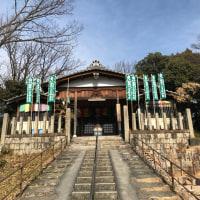 興正寺(愛知県名古屋市昭和区八事本町78)