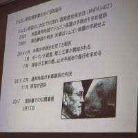 第17回SDCC総会の報告