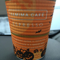 ファミマのホットコーヒー!