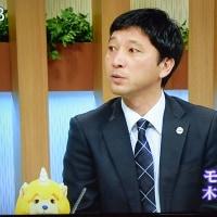 モンテ木山新監督に聞く
