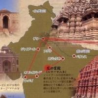 「悠久のインド9日間」№04 インド旅行行程表