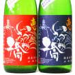 ◆日本酒◆神奈川県・泉橋酒造 いづみ橋 純米吟醸 恵 青 海老名産山田錦100%使用