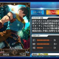 【ゲーム雑記】Fate/Grand Order その25:アーラシュ