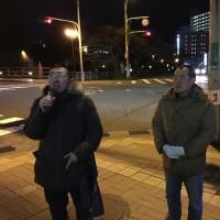 福井県庁前  237回目の再稼働反対行動に参加、スピーチ