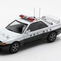 「RAI'S」1/43 日産 スカイライン GT-R R32 1993 神奈川県警察高速道路交通警察隊車両 (520)