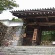 奈良と京都のお寺に参拝です!