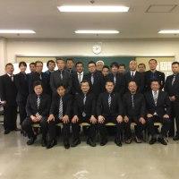 全国代表者会議