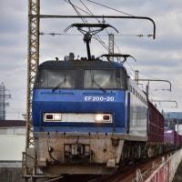 EF200-20号機