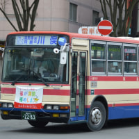 福島 2283