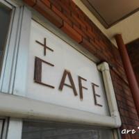 <6月23日および30日限定> English Plus Cafeでのランチについてのお知らせ(英語編)