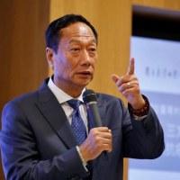 鴻海は、SBのファンドに最大US$70億出資か?