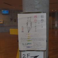 広瀬隆さんの講演会に出席しました。会場は満員でした。