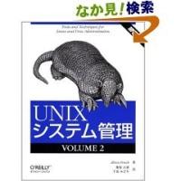 unixの本