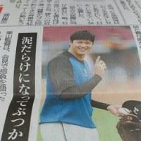 今日だ!始まるカープの「日本シリーズ」!!!