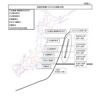 産地表示、きめ細かく=太平洋沖の魚で通知―水産庁