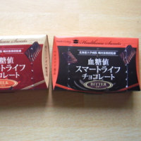 血糖値 スマートライフチョコレート