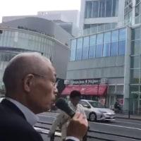 15日~17日福島原発事故調査、定例火曜日の街頭演説を本日実施