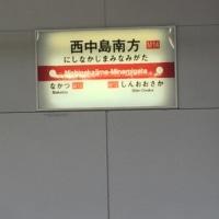 大阪道頓堀