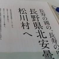 中村晃大さんが銅メダルを見せてくれました。