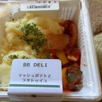 ベルマート キオスクで♪買ったサラダ(^^)