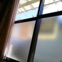 窓から晴れた空・自分のこと