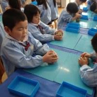 みどり 4歳児 粘土遊び♪ピクニック