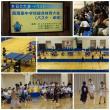 西尾張バスケットボール&卓球大会
