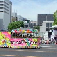 広島フラワーフェスタ