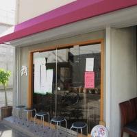 ★2016年新店★1983 NaKaGaWa 塩・チャーシュー麺 醤油【This is 中川 こ