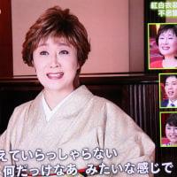 """小林幸子さんの""""ファミリーヒストリー""""をご覧になりましたか。"""