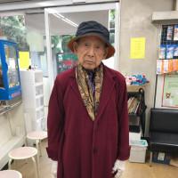 93才の介護ダイアリー,昼の介護を済ませて帰宅、4時過ぎにGINZA-SIXへ,TVの取材に出合う、