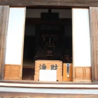 ぶらり旅・初山宝林寺(静岡県浜松市北区)