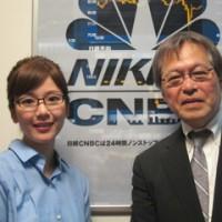 日本時間今夜のイエレン議長の講演