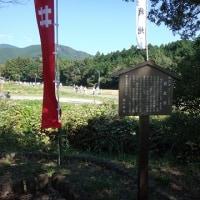 11.開戦地の碑が立つ