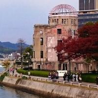 広島、宮島の旅 1