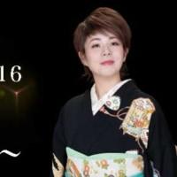 島津亜矢さんのコンサート