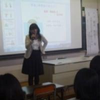 80名の女子高生にカラーの講演!
