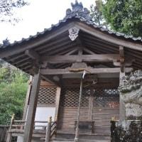 素盞雄神社 (桜井)