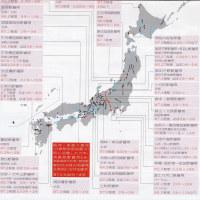 大地震は、必ず来る!!