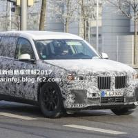 【BMW】最も豪華な新モデルSUV「X7」はCLAR採用して2017年発売!