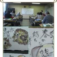 築地山常楽寺薫香会&絵手紙教室