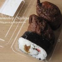 「奈良漬」は酢飯との相性が抜群です☆