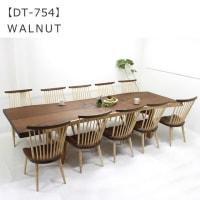 【撮影報告】ウォールナット 一枚板 ダイニングテーブル を撮影致しました。【DT-754】